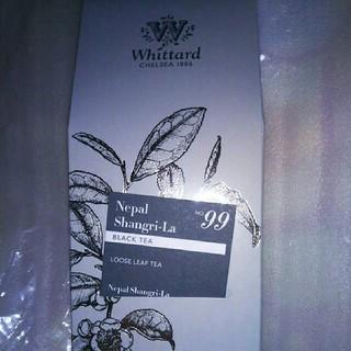 ウィッタード ネパールシャングリラ50g(茶)