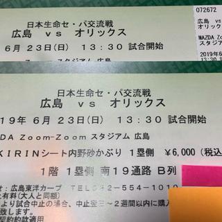 ヒロシマトウヨウカープ(広島東洋カープ)のカープ チケット(野球)