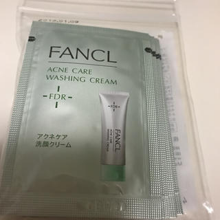 ファンケル(FANCL)のファンケル アクネケア 洗顔クリーム20包(洗顔料)