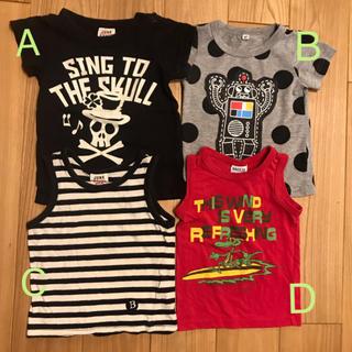 ジャンクストアー(JUNK STORE)のbreeze、JUNKSTORE 80サイズ4枚セット(Tシャツ)