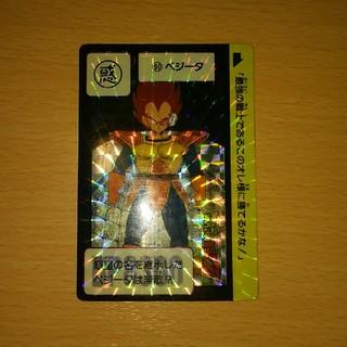 ドラゴンボール(ドラゴンボール)のドラゴンボールカードダス(カード)