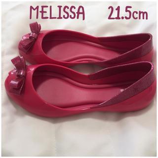 メリッサ(melissa)のメリッサ レインシューズ フラットシューズ 21.5cm(レインブーツ/長靴)