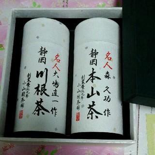 小山園 静岡 銘茶詰め合せ 高級新茶(茶)