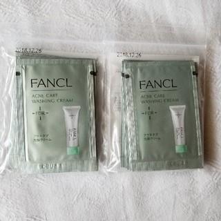 ファンケル(FANCL)のアクネケア 洗顔クリーム(洗顔料)
