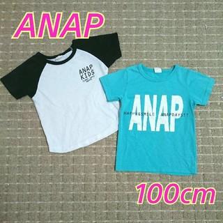 アナップキッズ(ANAP Kids)のANAP★100cm★2枚セット★GAP*ロデオクラウンズ*adidas(Tシャツ/カットソー)