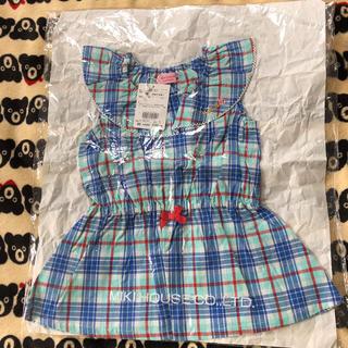 ミキハウス(mikihouse)の新品♡ミキハウス ホットビスケッツ ワンピース 80 女の子(ワンピース)