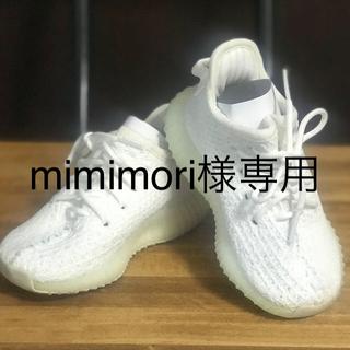 アディダス(adidas)のアディダス イージーブースト 子供用(スニーカー)