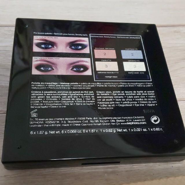Sephora(セフォラ)のセフォラ アイシャドウパレット 6色セット 海外ブロガー インスタ動画人気☆ コスメ/美容のベースメイク/化粧品(アイシャドウ)の商品写真