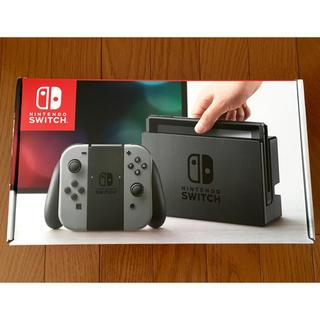 ニンテンドースイッチ(Nintendo Switch)のNintendo Switch 任天堂スイッチ 本体 グレー(家庭用ゲーム本体)