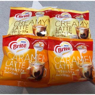 Nestle - ブライト 2種40個 詰め合わせ アソートセット ネスレ ネスカフェ コーヒー