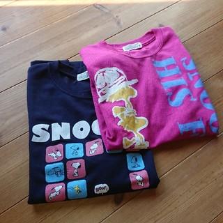 スヌーピー(SNOOPY)のスヌーピー Tシャツ サイズ S (ピンク、ネイビー)2枚セット(Tシャツ(半袖/袖なし))