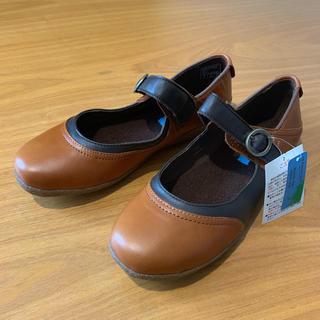 ホーキンス(HAWKINS)の【新品】Hawkinsの靴☆サイズ23(ハイヒール/パンプス)