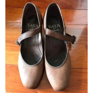 サヤ(SAYA)のSAYA 皮 靴(ハイヒール/パンプス)