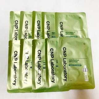 チャアンドパク(CNP)のCNP グリーンプロポリスアンプルマスク(パック/フェイスマスク)