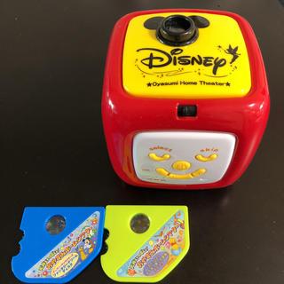 Disney - ディズニー おやすみホームシアター