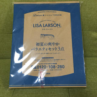 リサラーソン(Lisa Larson)のリンネル 付録(ポーチ)