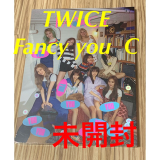 ウェストトゥワイス(Waste(twice))のJ様専用 TWICE  Fancy you (K-POP/アジア)