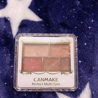 キャンメイク(CANMAKE)のCANMAKE パーフェクトマルチアイズ 03(アイシャドウ)