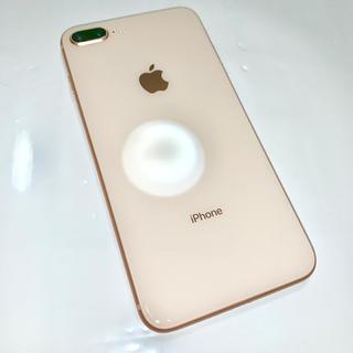 iPhone - iPhone 8 Plus Gold 256 GB SIMフリー