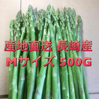 長崎産アスパラガス Mサイズ 500G