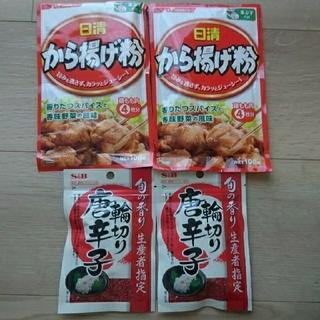 ニッシンショクヒン(日清食品)の日清からあげ粉、S&B輪切り唐辛子セット(調味料)