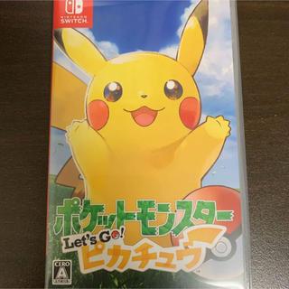 ニンテンドースイッチ(Nintendo Switch)のレッツゴーピカチュウ(家庭用ゲームソフト)