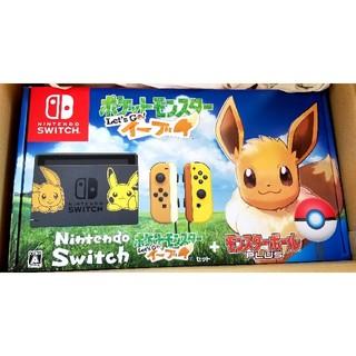 ニンテンドースイッチ(Nintendo Switch)のNintendo Switch ポケットモンスター Let's Go!イーブイ(家庭用ゲーム本体)