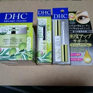 ディーエイチシー(DHC)のDHCオリーブバージンオイルエッセンシャルクリーム(オイル/美容液)