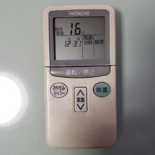 ヒタチ(日立)のリモコン エアコン用 日立(その他)