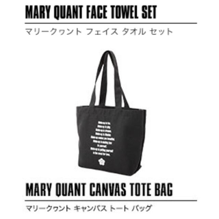 MARY QUANT - マリークヮント MARYQUANT キャンバストートバッグ