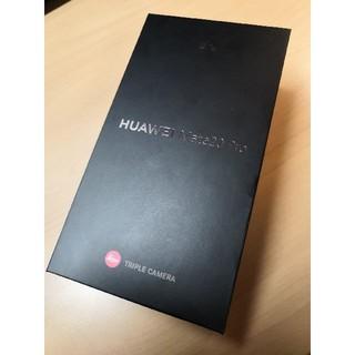 アンドロイド(ANDROID)のHUAWEI Mate 20 pro SIMフリー 新品未使用(スマートフォン本体)