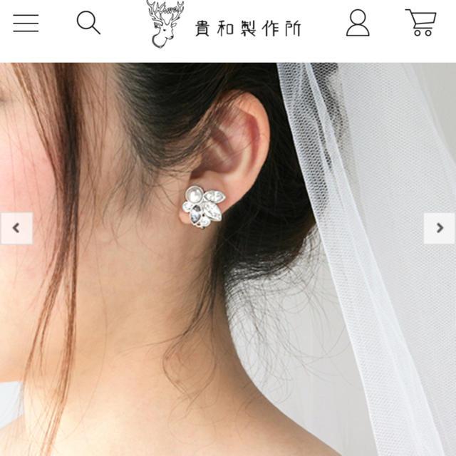 貴和製作所(キワセイサクジョ)のウェディングイヤリング ハンドメイド ハンドメイドのアクセサリー(イヤリング)の商品写真