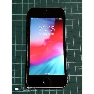 アイフォーン(iPhone)のiPhone 5s  16GB Y!mobile 画面焼け有り(スマートフォン本体)