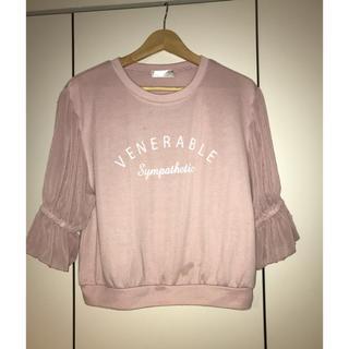 シマムラ(しまむら)の半袖Tシャツ しまむら Mサイズ まとめ買いお安くします!!(Tシャツ(半袖/袖なし))