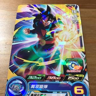 ドラゴンボール(ドラゴンボール)の孫悟空☆ドラゴンボール☆カード(カード)
