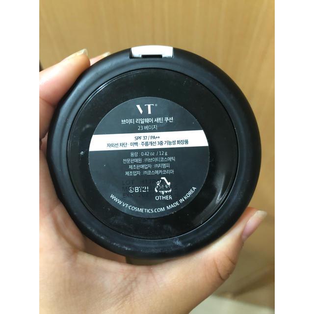 防弾少年団(BTS)(ボウダンショウネンダン)のVT クッションファンデーション BTS BT21 韓国コスメ タタ コスメ/美容のベースメイク/化粧品(ファンデーション)の商品写真