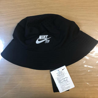 NIKE - 新品タグ付き DRY-FIT SB パフォーマンス バケット  ハット