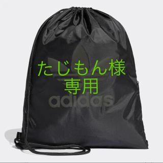 アディダス(adidas)のadidas アディダス ナップサック トレフォイル (リュック/バックパック)