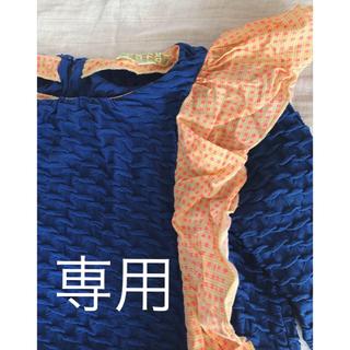 フェフェ(fafa)の専用  fafa フェフェ フリル チュニック ワンピース(Tシャツ/カットソー)