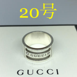 グッチ(Gucci)の[美品]GUCCI 指輪 リング 20号 箱付き(リング(指輪))