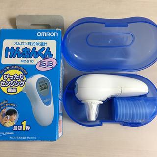 OMRON - OMRON体温計 耳