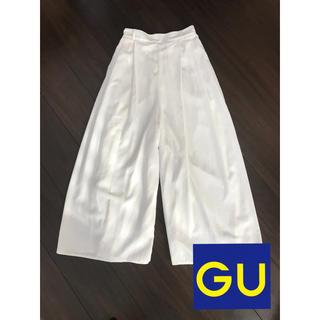 ジーユー(GU)のガウチョパンツ 訳あり 特価 GU 白 S 素材 ポリエステル100% (カジュアルパンツ)