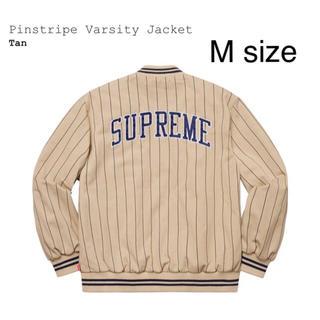 Supreme - Pinstripe Varsity Jacket
