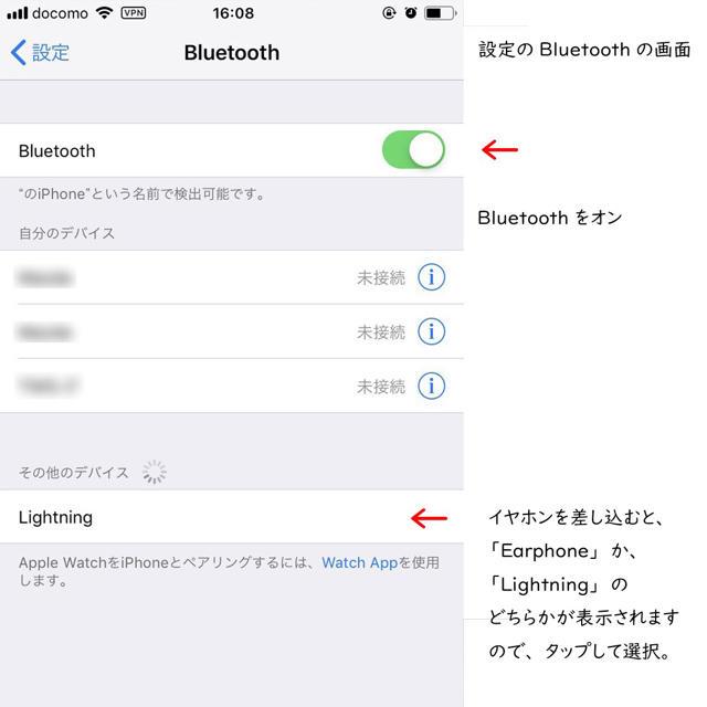 iPhone(アイフォーン)のイヤホン スマホ/家電/カメラのオーディオ機器(ヘッドフォン/イヤフォン)の商品写真