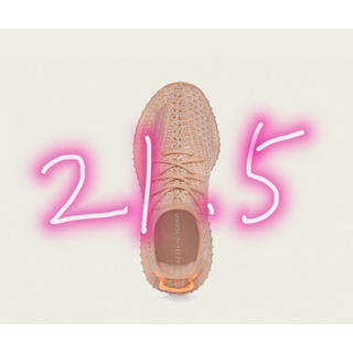 アディダス(adidas)の21.5CM‼️YEEZY BOOST 350 V2 KIDS EG6872(スニーカー)