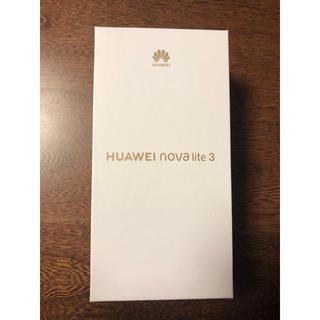 新品未開封 HUAWEI nova lite3