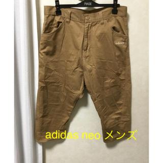 adidas - adidas neo アディダスネオ パンツ★メンズ