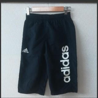 140㎝ adidas ハーフパンツ