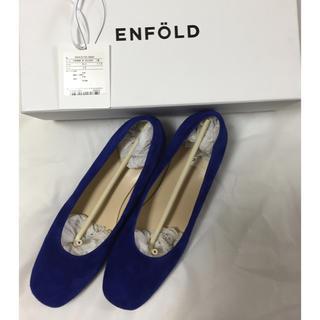 ENFOLD - ENFOLD☆2019ローヒールパンプス38ブルー