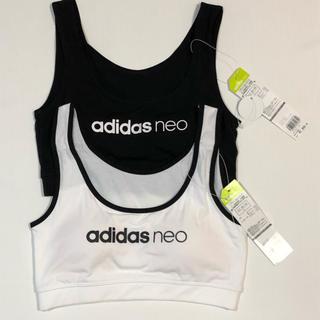 アディダス(adidas)の【2枚セット】アディダス ネオ ブラトップ Lサイズ グンゼ (トレーニング用品)